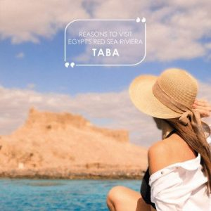 Packages & Offers at Taba Heights Resorts - Sinai Egypt